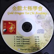 Music CD for Tai Chi Level 1 to 3